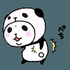 人気スタンプ特集::パンダinぱんだ (うご)