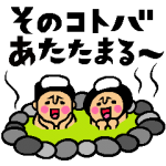 人気スタンプ特集::トモダチトークスタンプ4