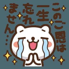 人気スタンプ特集::JOJOKUMA2~徐々にオーバーになってくクマ