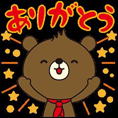 隠し無料スタンプ::関西電力(株)「はぴ太」スタンプ