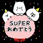 限定無料スタンプ::お父さん&ギガちゃん Superスタンプ