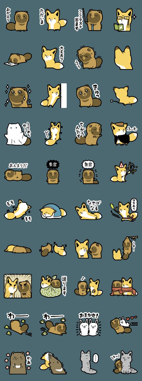 人気スタンプ特集::タヌキとキツネ3