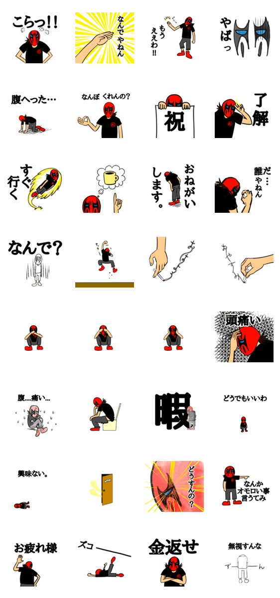 人気スタンプ特集::RED SPIDER スタンプ 2