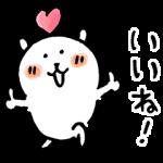 隠し無料スタンプ::LINE・SNS大好きくま