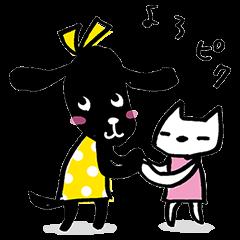 限定無料スタンプ::おめかし犬ピクとニック ver.4