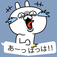 人気スタンプ特集::ふきだしで遊ぶ!顔芸うさぎ