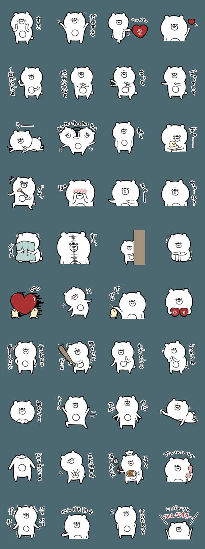 人気スタンプ特集::こまりくま(くまったくん)〜愛情編〜