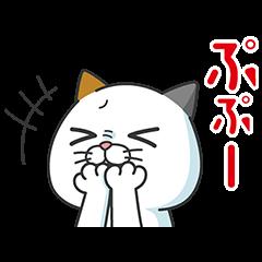 隠し無料スタンプ::タマ川 ヨシ子(猫)全世界待望の第12弾