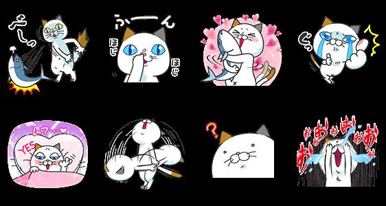 隠し無料スタンプ::タマ川 ヨシ子(猫)DHC会員限定!