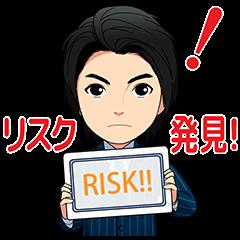 隠し無料スタンプ::しゃべる!藤原竜也×Skyスタンプ