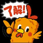 隠し無料スタンプ::エルチキンちゃん登場記念スタンプ