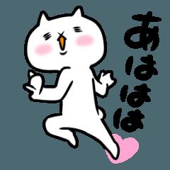 人気スタンプ特集::【激動】吾輩は猫です。8