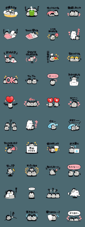 人気スタンプ特集::心くばりペンギン