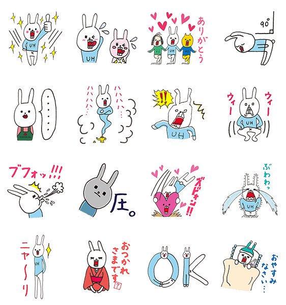限定無料スタンプ::ウサギのウー×ショップジャパン