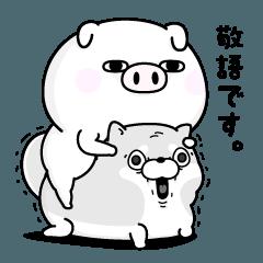 人気スタンプ特集::ぶた100% 敬語編