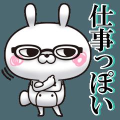 人気スタンプ特集::ひとえうさぎ16(仕事っぽい編)