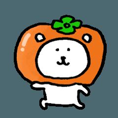 人気スタンプ特集::自分ツッコミくま 秋(うご)