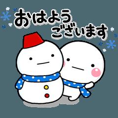 人気スタンプ特集::大切な毎日に、無難なスタンプです。冬