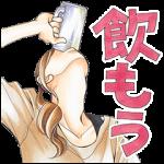 限定無料スタンプ::深夜のダメ恋図鑑×LINE占い