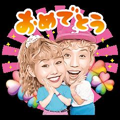 隠し無料スタンプ::LINE POPショコラ x りゅうぺこ