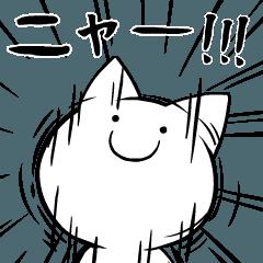 人気スタンプ特集::さけびたくてふるえる猫