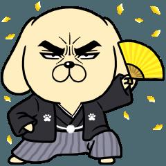 人気スタンプ特集::目ヂカラ☆わんこ4