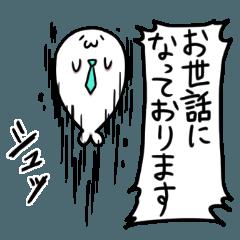 人気スタンプ特集::あざらしさんスタンプ敬語編