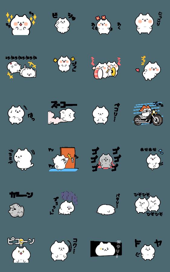人気スタンプ特集::ぜんぶ擬声語!オノマトペキャット