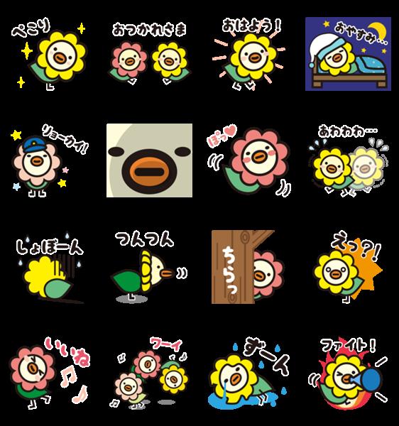 限定無料スタンプ::オリコトリ☆スタンプ第2弾♪
