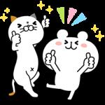 限定無料スタンプ::タマ川 ヨシ子(猫)第14弾×ゆるくま