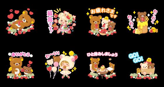 隠し無料スタンプ::LINE プレイ × リラックマ