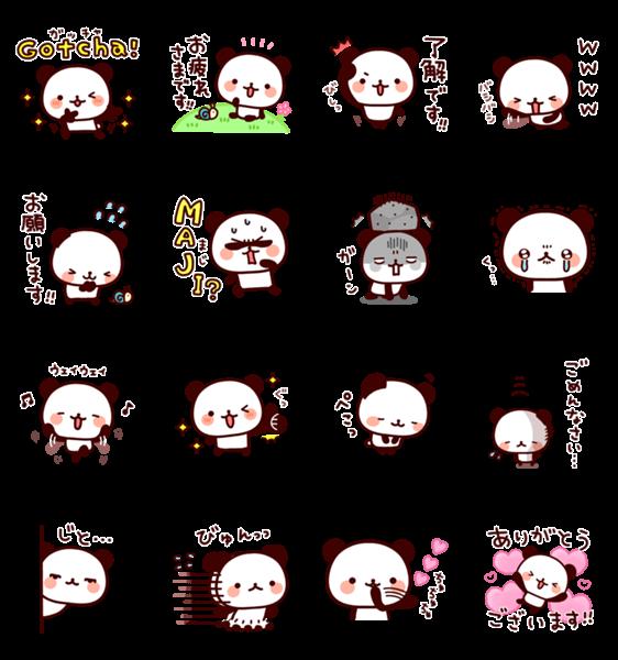 限定無料スタンプ::気持ち色々パンダ♪特別なスタンプ16種