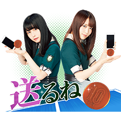 隠し無料スタンプ::10円ピンポンLINE Pay×欅坂46