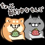 隠し無料スタンプ::節約に励むボンレス犬&ボンレス猫