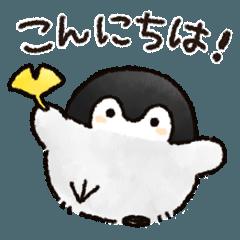 人気スタンプ特集::コウペンちゃん5