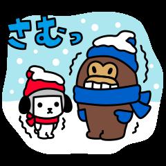 隠し無料スタンプ::けんさくとえんじん冬休み