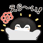 限定無料スタンプ::コウペンちゃん×LINEモバイル