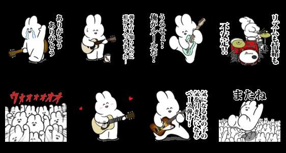 隠し無料スタンプ::うさロック x LINE RECORDS