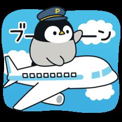 限定無料スタンプ::心くばりペンギン×LINEトラベルjp
