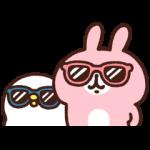 限定無料スタンプ::カナヘイの小動物×LINEトラベルjp