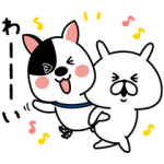 隠し無料スタンプ::家族や友達と使おう☆ゆるうさぎ×進研ゼミ