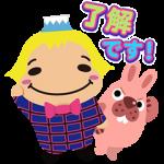 隠し無料スタンプ::Hey! Say! JUMP ×ポコポコ