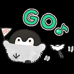 限定無料スタンプ::コウペンちゃん×SHOPPING GO