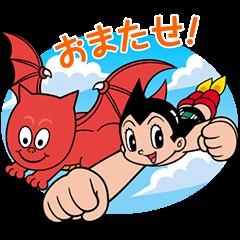 限定無料スタンプ::バブル2×手塚治虫ワールド!