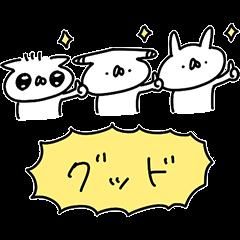 限定無料スタンプ::LINEチケット × うさぎ帝国