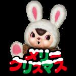 隠し無料スタンプ::Echikaクリスマススタンプ