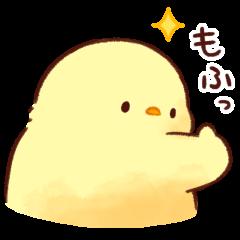 限定無料スタンプ::LINEノベル × もふピヨ