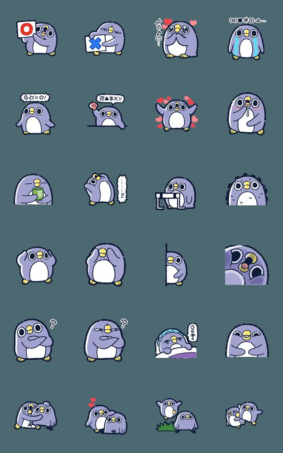 人気スタンプ特集::動け!なにか伝えたいペンギン