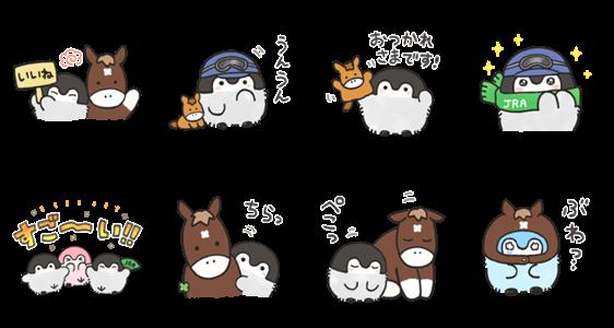 隠し無料スタンプ::コウペンちゃん×ジャパンカップ コラボ
