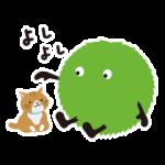 隠し無料スタンプ::SUUMOオリジナルスタンプ
